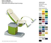 Подбор цвета кресла